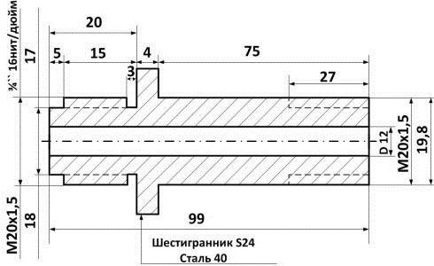 Штуцер в теплообменнике Кожухотрубный конденсатор ONDA CT 10 Азов